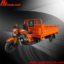 Motorized China tricycle for transportation/Chinese tricycle for cargo on sale