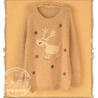 Женский пуловер Hitz