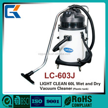 Hot sales LC-603J dry and wet industrial vacuun cleaner machine 2000W max cleaning equipment