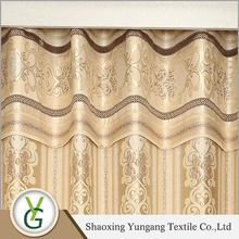 2015 new arrival Creative style Modern quilted curtain