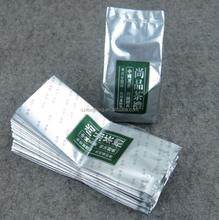 Custom priting aluminum foil bags tea packaging pouch