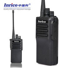 Portable professional business amateur radio (IP3288)