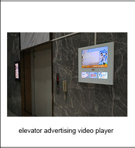 video-player_01