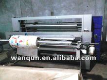 2012 new best price slitting machine for width1000-2400mm