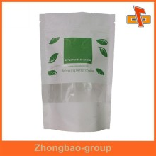 Zhongbao custom paper bag/ziplock top silk paper bag/customized rice paper stand up pouch