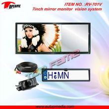RV-701V rearview mirror car monitor with 7 tft lcd silver/blue glass monitor&night vision camera