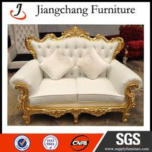 Di lusso soggiorno sala divano jc-j40