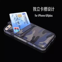 Wholesale Camouflage pu leather phone case for iphone 6 6s