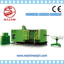 Marca Sijin fabricante de máquina de forja en frío de china -SJBF-133S
