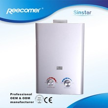 2015 The best price of gas water heater 6l