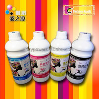 Factory price dye sublimation Ink for HP Printer