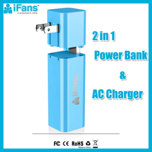 ROHS 2IN1 AC Charger External Best Power Pack 2600mAh