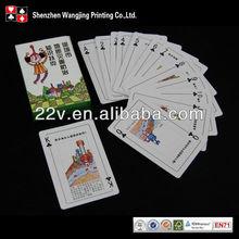 Custom Design High Quality Educational Flash Cards Printing