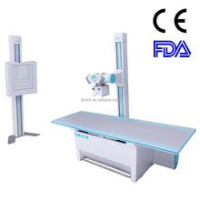 DF-211H High Frequency Portable X-ray Machine Flat Panel Detector With Remote Control Ce
