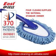 microfibre extendable telescopic duster