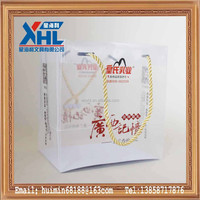 018mm thickness pp bag (with plastic handle )
