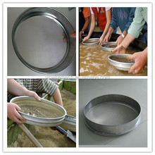 304 stainless steel sieves for vibrating crystal/round test mesh sieves/standard test sieve