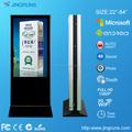 ao ar livre pc integrado com monitor