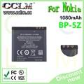 Bp-5z / BP 5Z batería para Nokia N7 batería