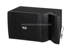 VRX 932 outdoor sound system line array