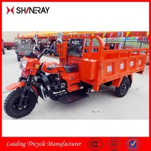 Shineray OEM service 150cc 200cc 250cc 300cc Cargo use price of three wheel motorcycles