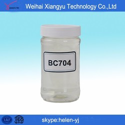 china hot/popular and convenient biocide/paper making fungicide BC704