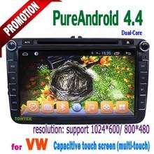 navigation & gps for vw DVD Player For Satitar/Golf VI/V, R36, Jetta,Scirocco, Tiguan, Touran, Passat