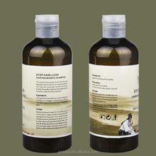 300ML DSY refreshing and best herbal anti hair loss / hair growth treatment shampoo