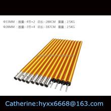28MM golden aluminium tent poles export to korea