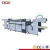 SGUV-660A automatic UV tape coating machine