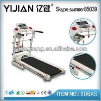2.5hp motorized treadmill
