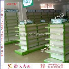 Supermarket display shelf/retail/grocery store store shelf