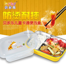 stainless steel bento lunch box containers with 3 compartments for children made in china