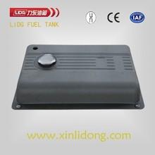 8 Gallon balck fuel tank