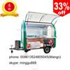 multi-function mobile pizza van for sale