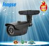 Longse Top 10 cctv cameras ip camera facial recognition HD TVI Camera