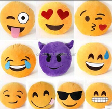 plush emoji pillow stuffed toys/customized emoticon plush emoji pillow/plush emoji pillow stuffed toy