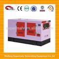 la fábrica de china 10 kva generador diesel con ce