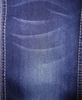 2015 high stretching jeans fabric , soshan factory jeans fabric supplier for canada jeans brand