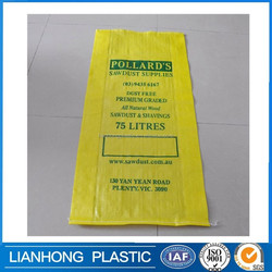 new raw material polypropylene woven bags from china,pp bags,factory price