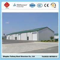 steel structure chicken farm building