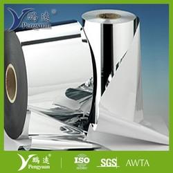 Metallized Film coated LDPE