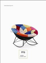 rocking colourful chair comfortable lazy bean recline rocking sofa chair F8