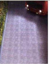 Magnifique Tiles