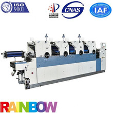hot sale color printing machines used uv offset printing press plate press