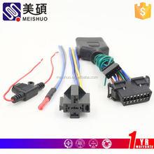 Meishuo custom dvd player av 3.5mm dc cable