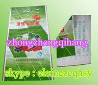 plant fertilizer packaging pp woven bags /sacks for agriculture