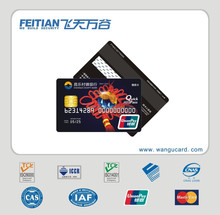 2015 Feitian wangu hot selling 2015 items power bank credit card wholesalers