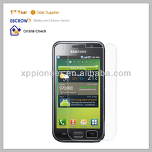 High Quality Anti-shock Cell Phone Toughened Glass Screen Protector For Samsung i9000