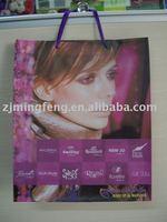 pp plastic fashion bag